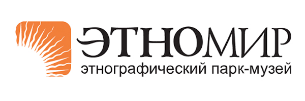 Этнографический<br>парк-музей «Этномир»