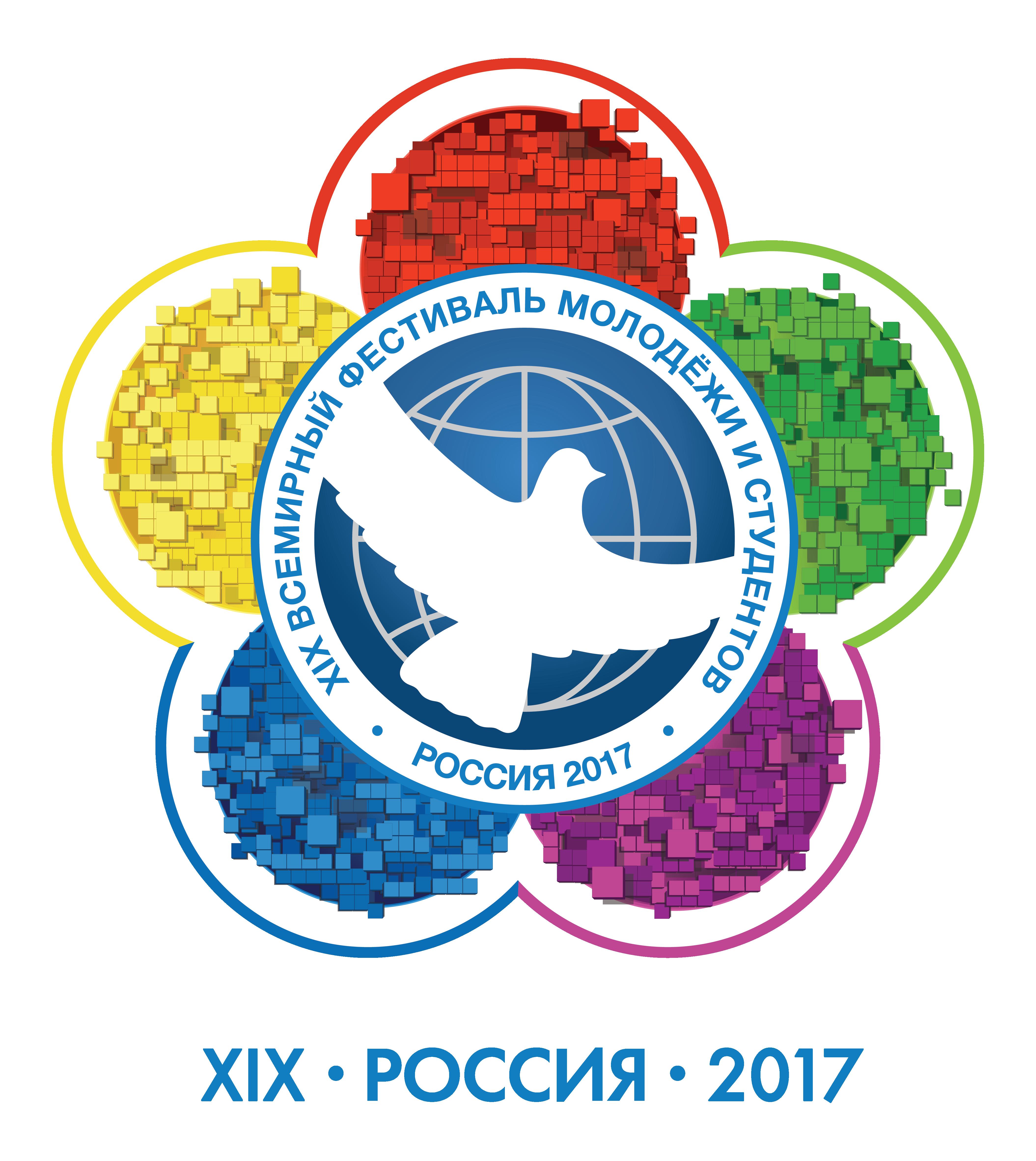 logo_2017_rus2-01