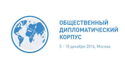 одк-лого-1