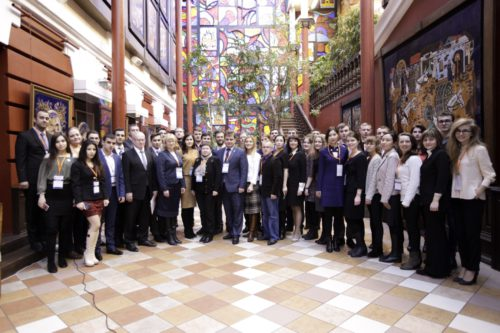 Международный форум молодых соотечественников