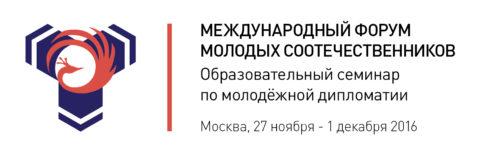 Фото: youthrussia.ru