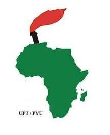 Панафриканский союз молодёжи