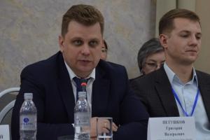 2019.03.26 Молодёжь России и Кыргызстана: новые горизонты сотрудничества