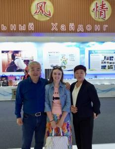 2019.06.17-19 Выставка народного промысла КНР