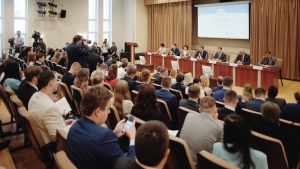 2019.07.16 VII Российско-Белорусский молодёжный форум