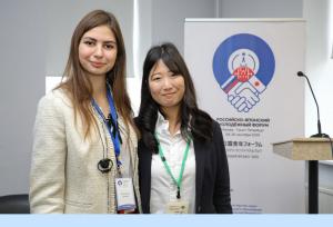 2019.09.26 Российско-Японский молодёжный форум