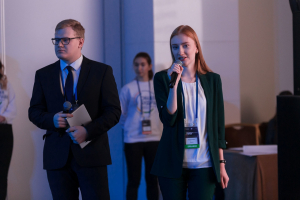 2019.11.25 Международный Форум устойчивого развития «Общее будущее»