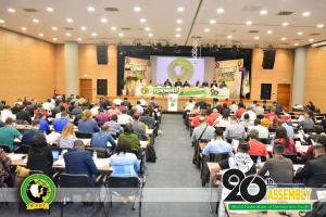 2019.12 20-ая Генеральная ассамблея Всемирной федерации демократической молодёжи